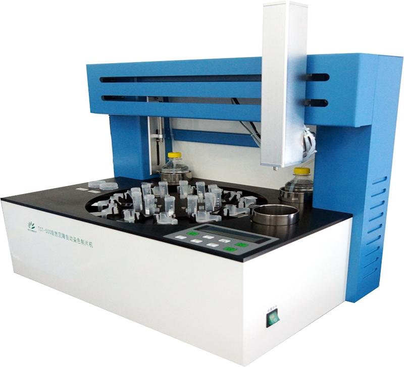 TCT-500液基薄层细胞制片机