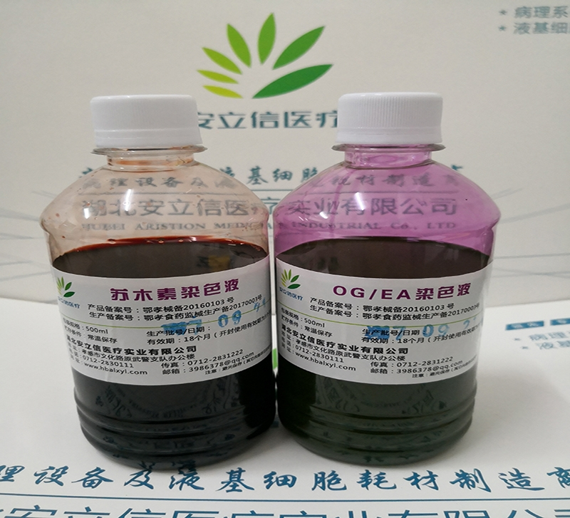 苏木素染色液